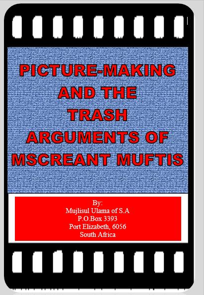Picture Making and the Arguments of Miscreant Muftis