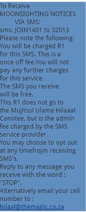 Hilaal SMS Updates